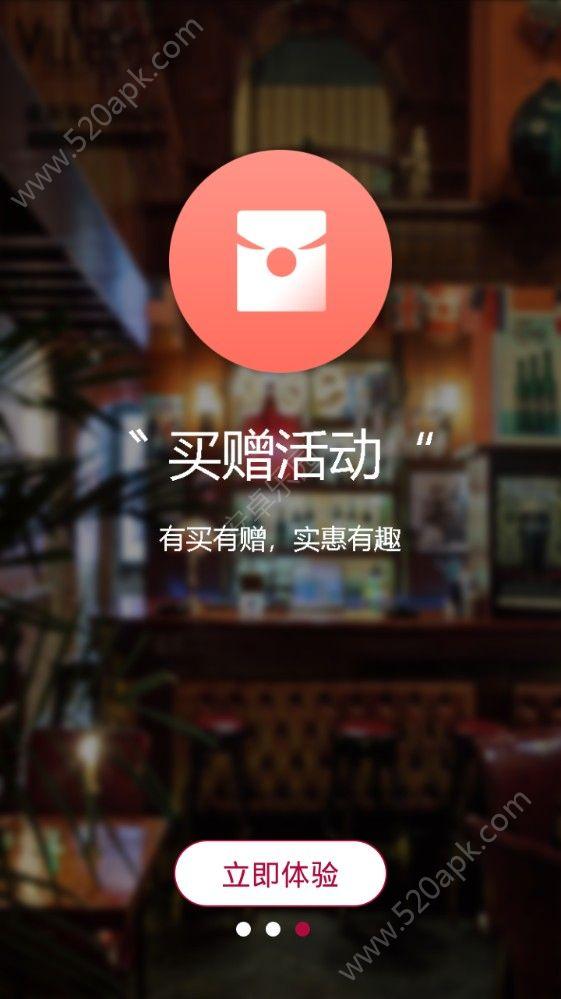 198约酒吧安卓官方app下载图3: