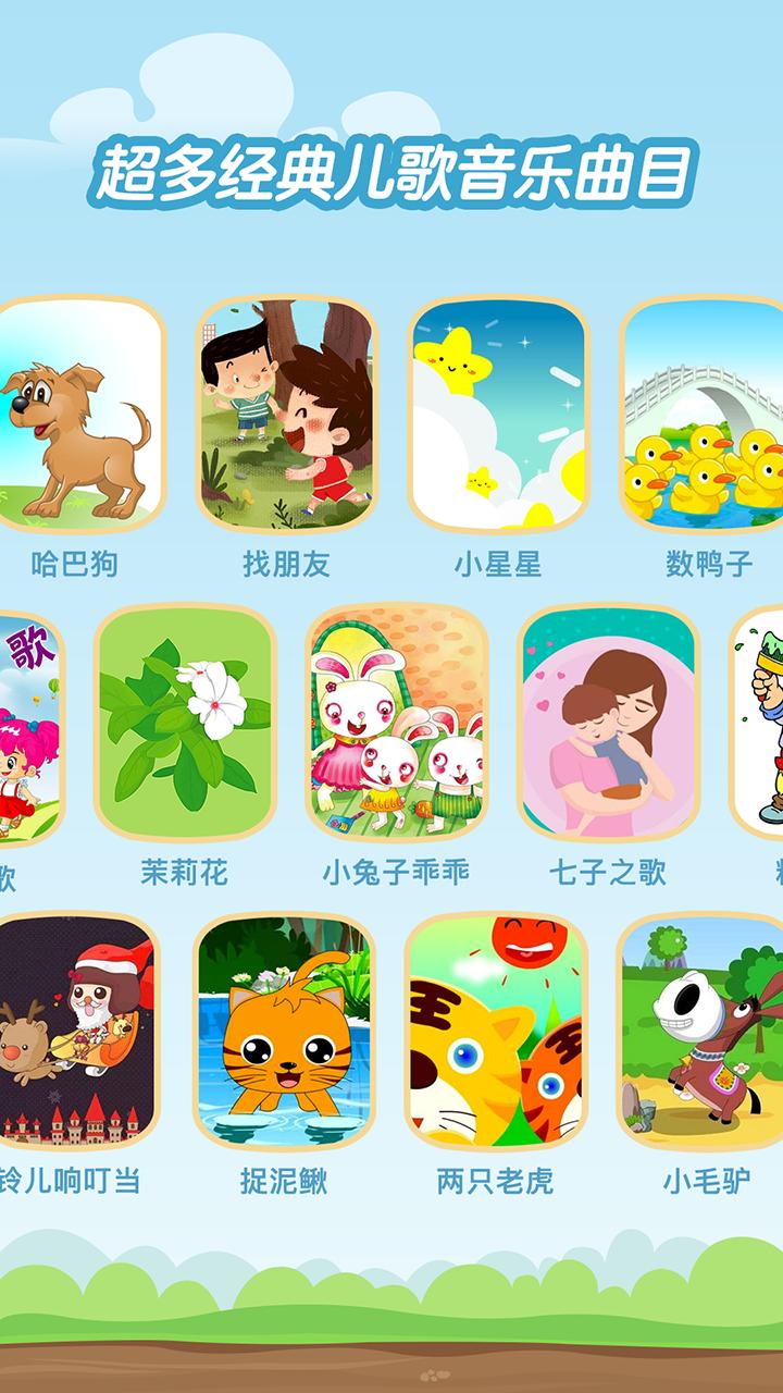 亲亲熊学弹琴官方app手机版下载  v1.0.1.4图2