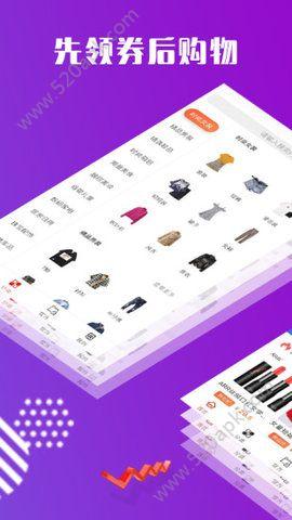 寻货季官方app手机版下载  v1.1.5图3