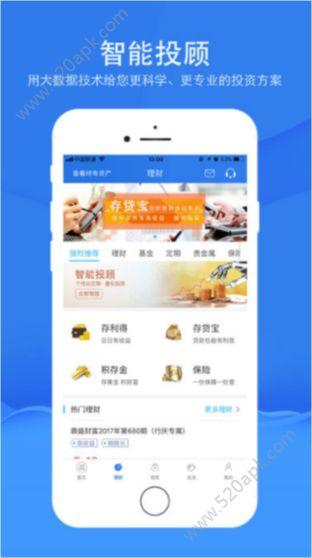 盈花筒官方app手机版下载  v1.0.22图1