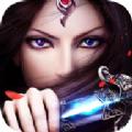 逆剑仙尊bt变态版公益服下载 v0.4.50