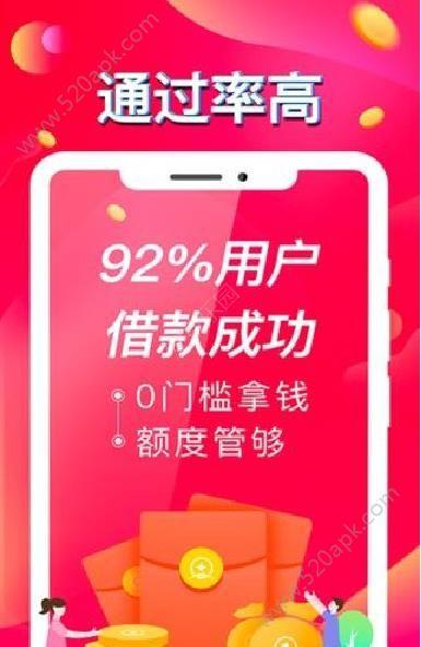 借贷王app手机版下载安装  v2.4.4图1