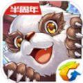 腾讯魔力宝贝手游官网安卓版 v2.0.20.0