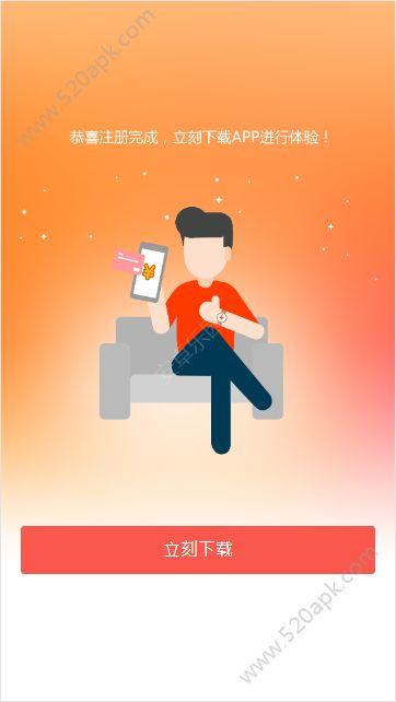 大手钱包app图1
