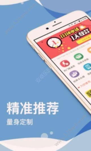 鑫享贷app手机版下载  v3.3.1图1