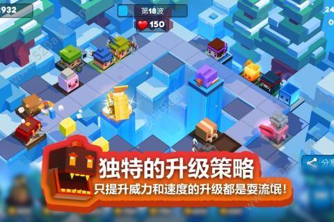 玩具拼拼乐游戏下载安卓版图片2