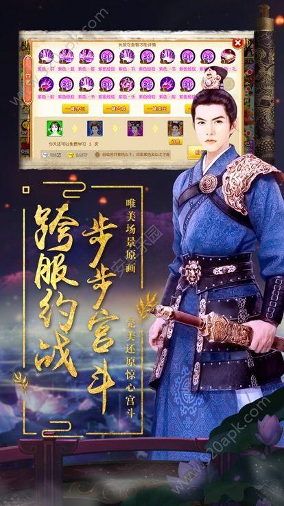 清庭赋必赢亚洲56.net官方必赢亚洲56.net手机版版  v1.0图3