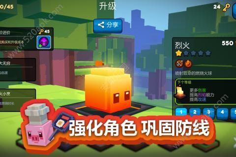 玩具拼拼乐游戏下载安卓版  v1.2.1图2