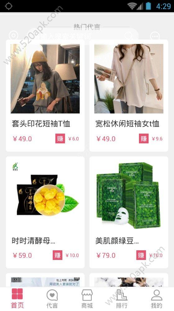 时赚必赢亚洲56.net手机版官方app下载图片1