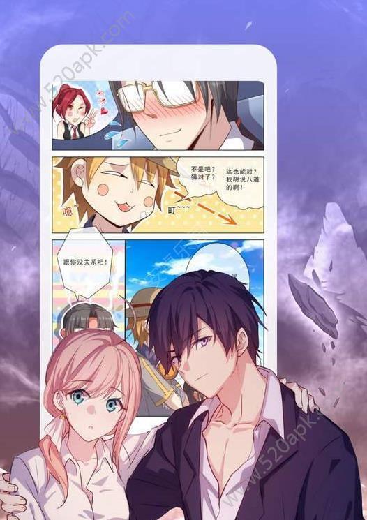 若水漫画官方app手机版下载图片1