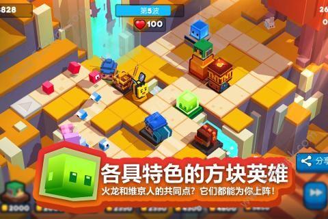 玩具拼拼乐游戏下载安卓版  v1.2.1图3