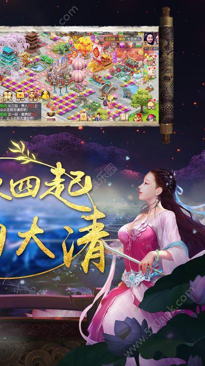 清庭赋必赢亚洲56.net官方必赢亚洲56.net手机版版  v1.0图1
