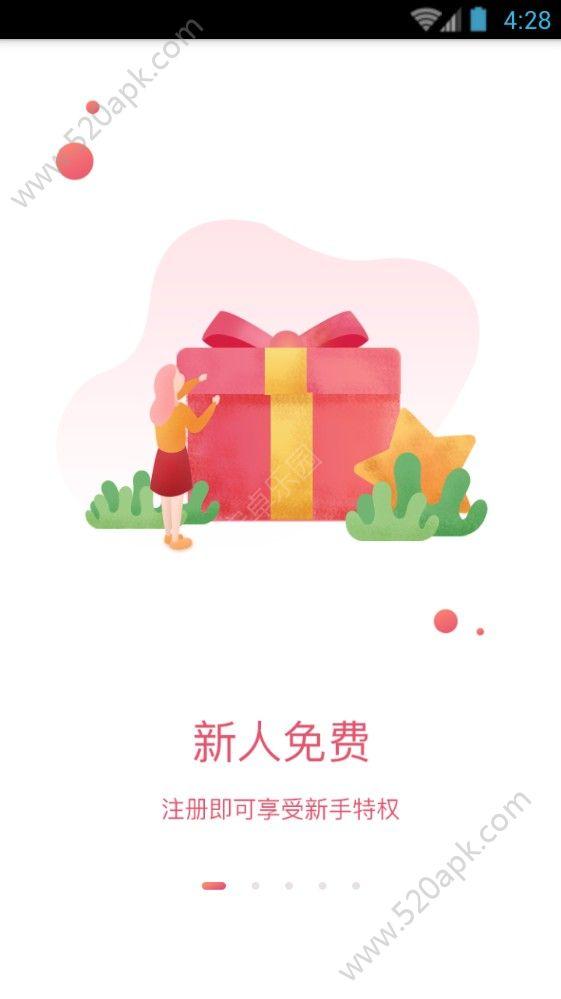 时赚必赢亚洲56.net手机版官方app下载  v2.0.2图1