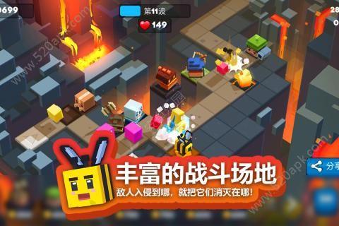 玩具拼拼乐游戏下载安卓版图片1