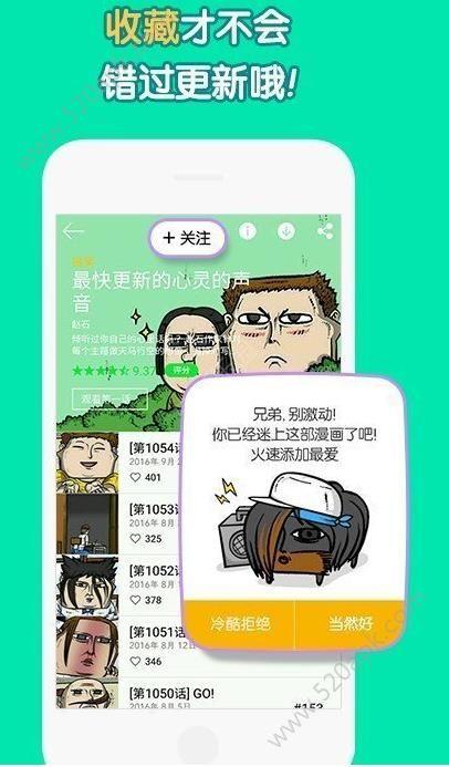夜幕漫画官方app手机版下载  v1.0图3
