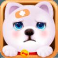 宠物小狗爱心医院手机必赢亚洲56.net必赢亚洲56.net手机版版 v1.1