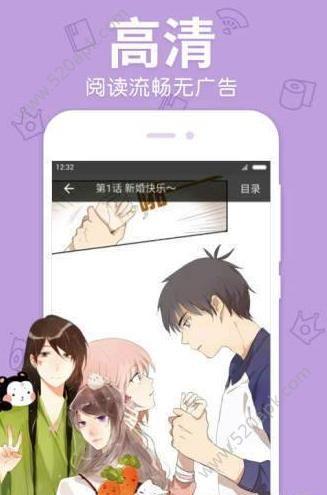 夜幕漫画官方app手机版下载  v1.0图1