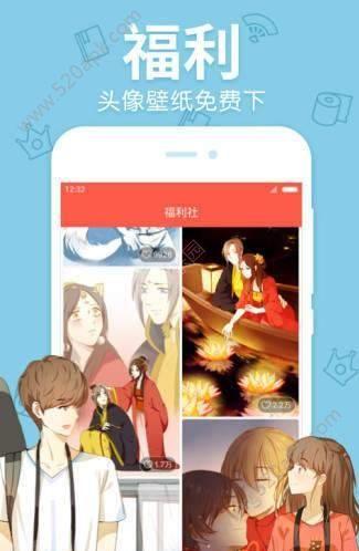 夜幕漫画官方app手机版下载  v1.0图2