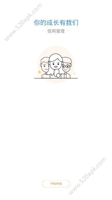 贝呗钱包app最新手机版下载  v1.0.8图1