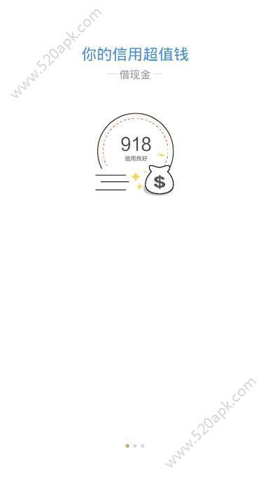 贝呗钱包app最新手机版下载  v1.0.8图3