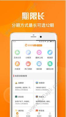 喜鹊应急官方app手机版下载  v1.0.30图3