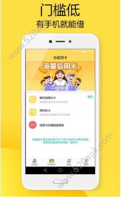 小鹿白卡官方app手机版下载  v1.0.30图3