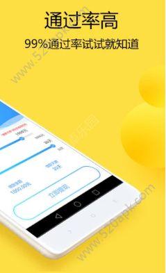 小鹿白卡官方app手机版下载图片1