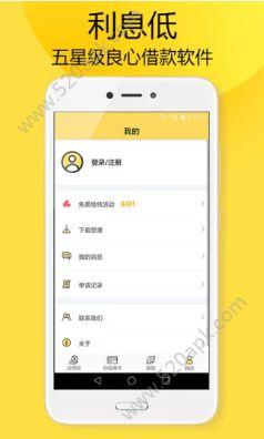 小鹿白卡官方app手机版下载  v1.0.30图1