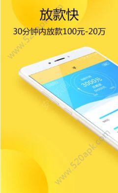 小鹿白卡官方app手机版下载  v1.0.30图2