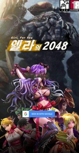 艾拉的204856net必赢客户端中文官网版  v1.1.4图3