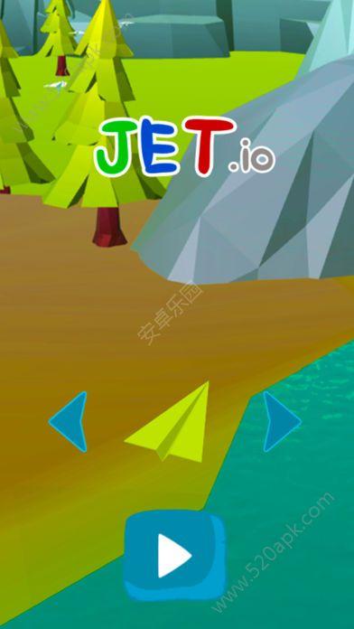 纸飞机大作战游戏中文安卓版(Jet.io)图片2