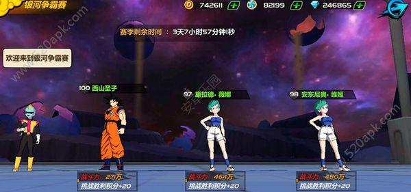 6kw龙珠龙珠觉醒online游戏官网版下载图片2