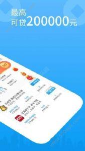 橙心借app是不是合法的£¿橙心借的贷款额度高吗图片2