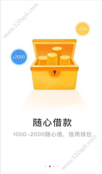 立信钱包app图3