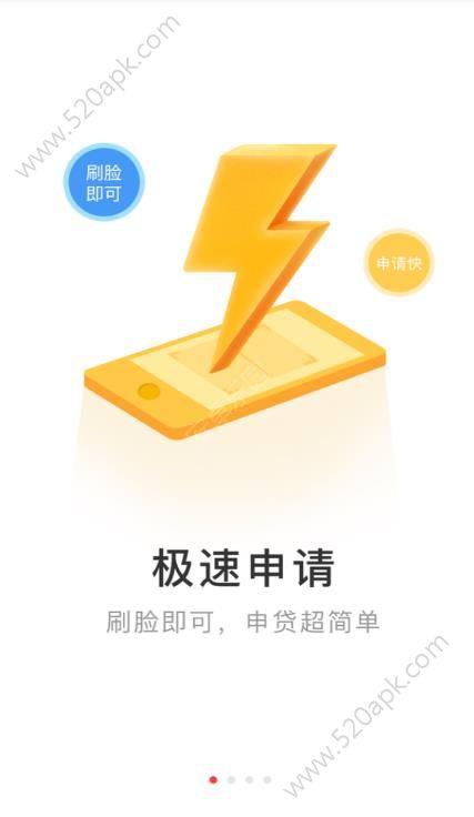 立信钱包app安卓版下载图片1