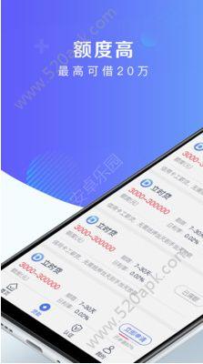 嘟嘟小财借款app官方版下载图片1