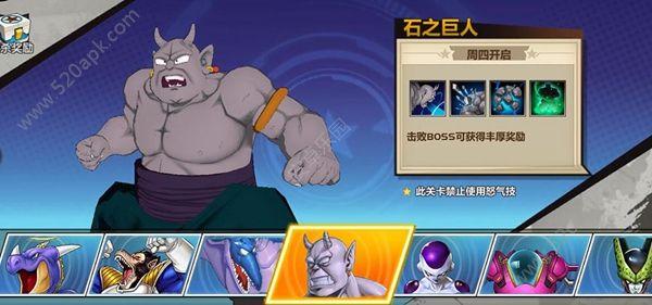 6kw龙珠龙珠觉醒online游戏官网版下载图片1