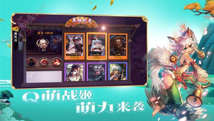 忍萌战姬官网版图3