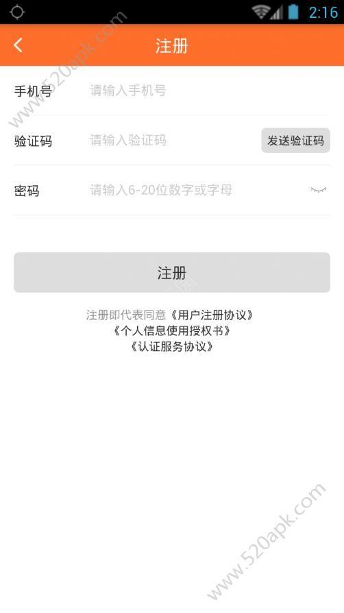 阳光钱柜app图3