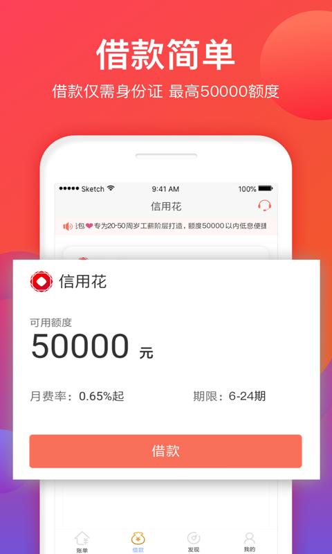 成仁花app图1