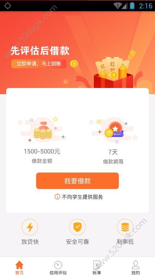阳光钱柜app图1