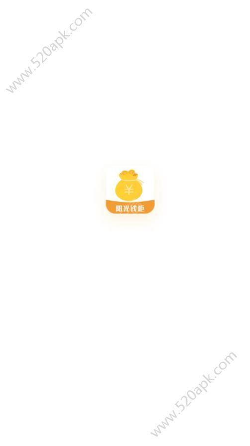阳光钱柜app借款系列口子登录入口图片1