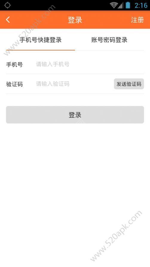 阳光钱柜app图2