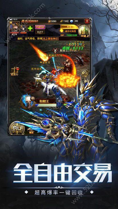 深渊战歌游戏官网版下载图片1
