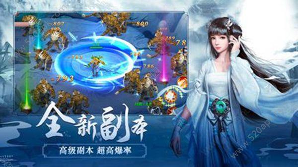 蜀山论剑手游官方安卓版图片1