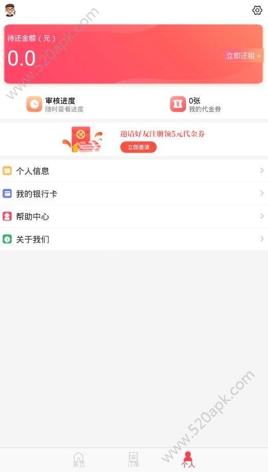山竹优品app图2