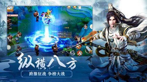 蜀山论剑官网版图2