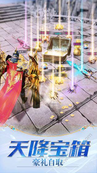 英雄圣域手游官方最新版图片1