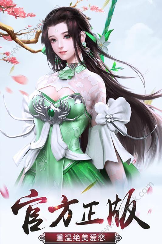 百炼飞仙官网版图1