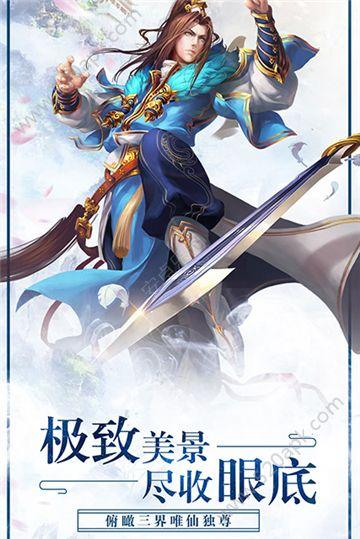 百炼飞仙官网版图2